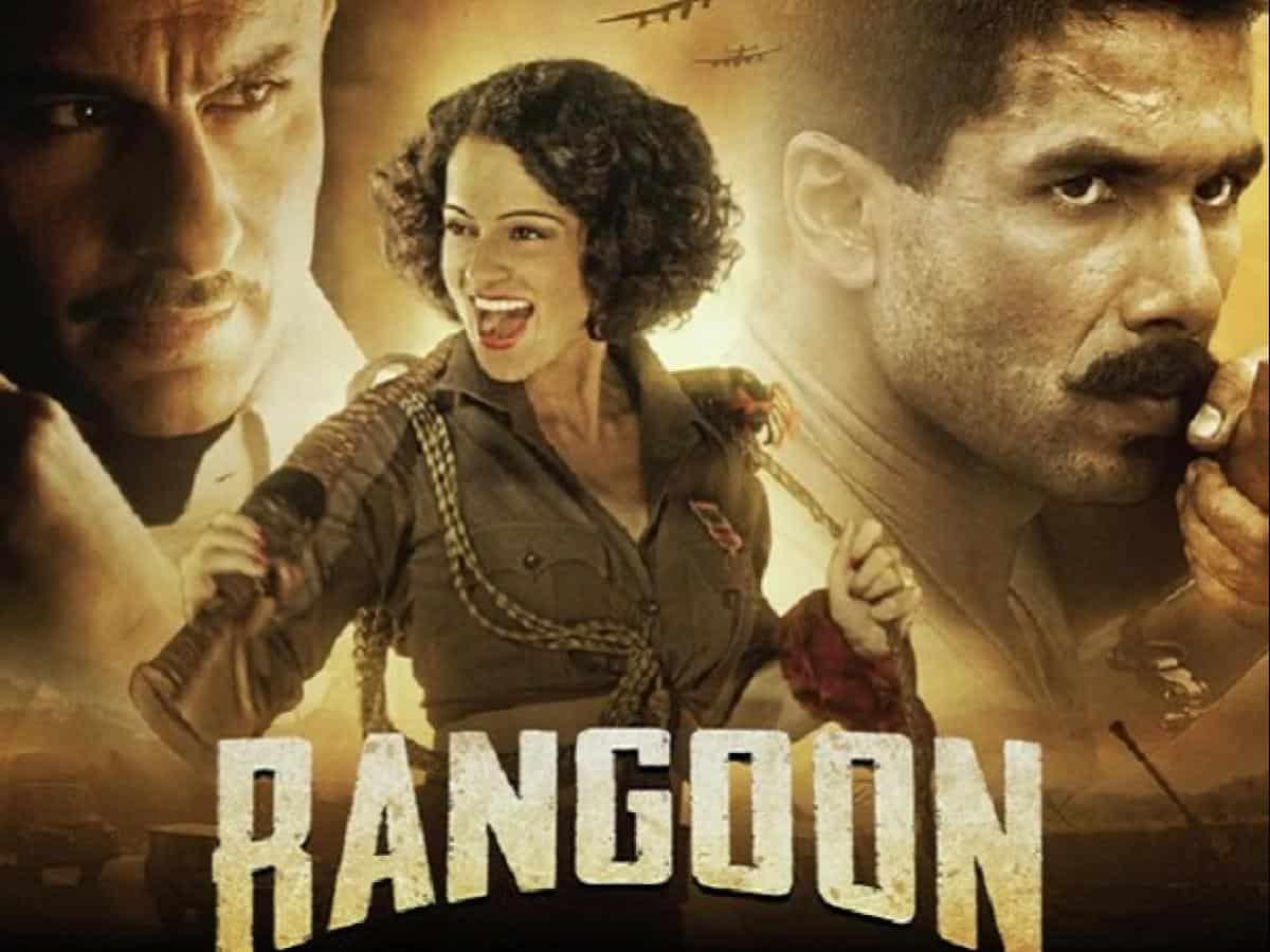 gambar Ranggon